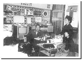 昭和39年 電器店の頃